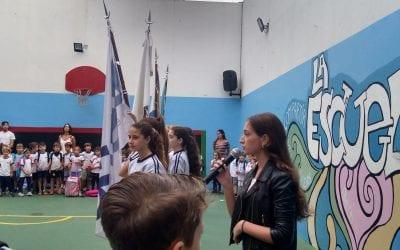 ¡Juntos cantamos el Hatikva!